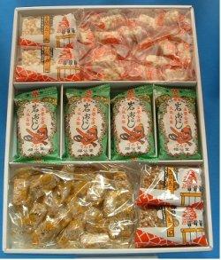 画像1: 太閤五三桐 1000